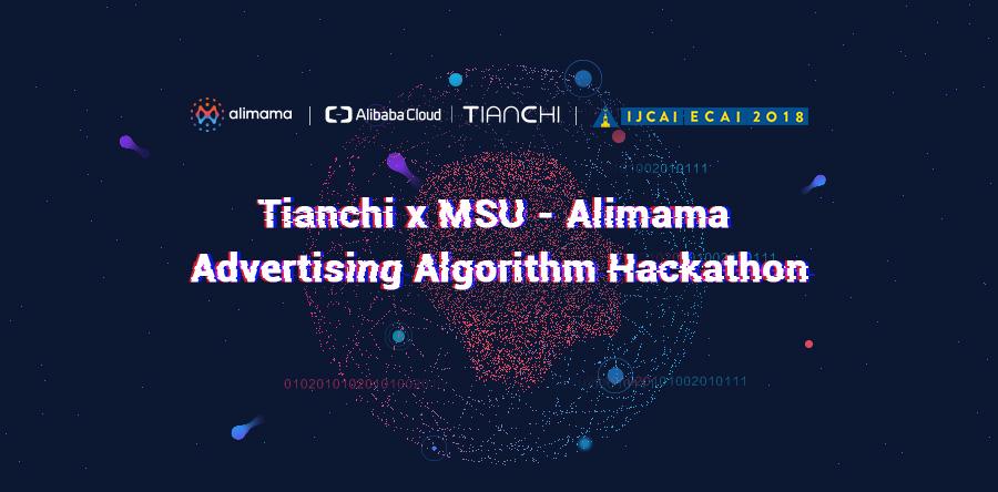 Tianchi x MSU - Alimama Advertising Algorithm Hackathon